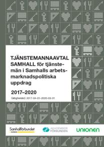 Kollektivavtal Samhall anvisade med omslag 2017