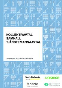 Kollektivavtal Samhall Tjänstemän med omslag 2017