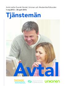 Svensk Handel- Tjänstemannavtalet inkl Löneavtal 2013-2016